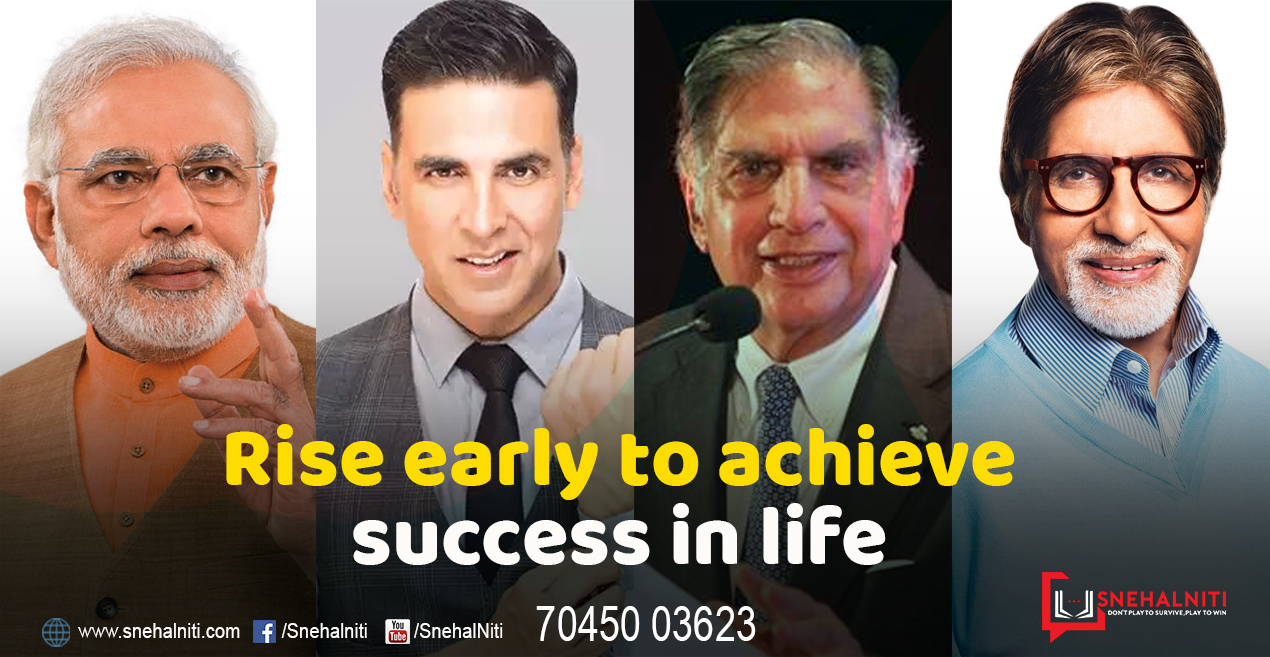 Rise early to achieve success in life