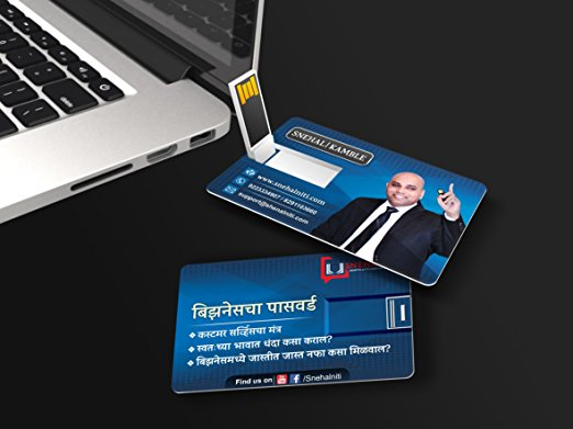 Businesscha Password, CardPendrive
